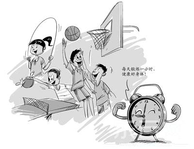 (二)合理组织体育课